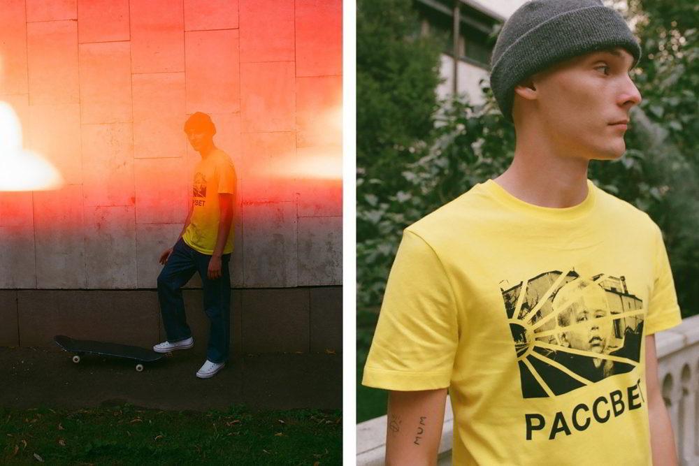 gosha rubchinskiy paccbet skate 04 - PACCBET: a marca de skate russa que você precisa conhecer