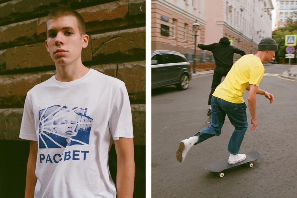 gosha rubchinskiy paccbet skate 05 - PACCBET: a marca de skate russa que você precisa conhecer