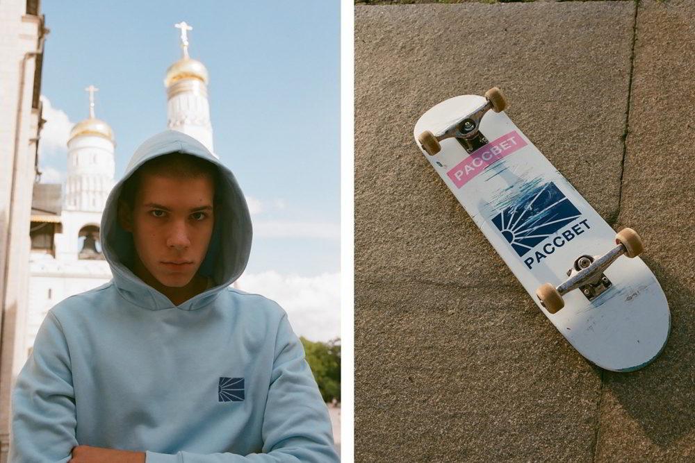 gosha rubchinskiy paccbet skate 08 - PACCBET: a marca de skate russa que você precisa conhecer