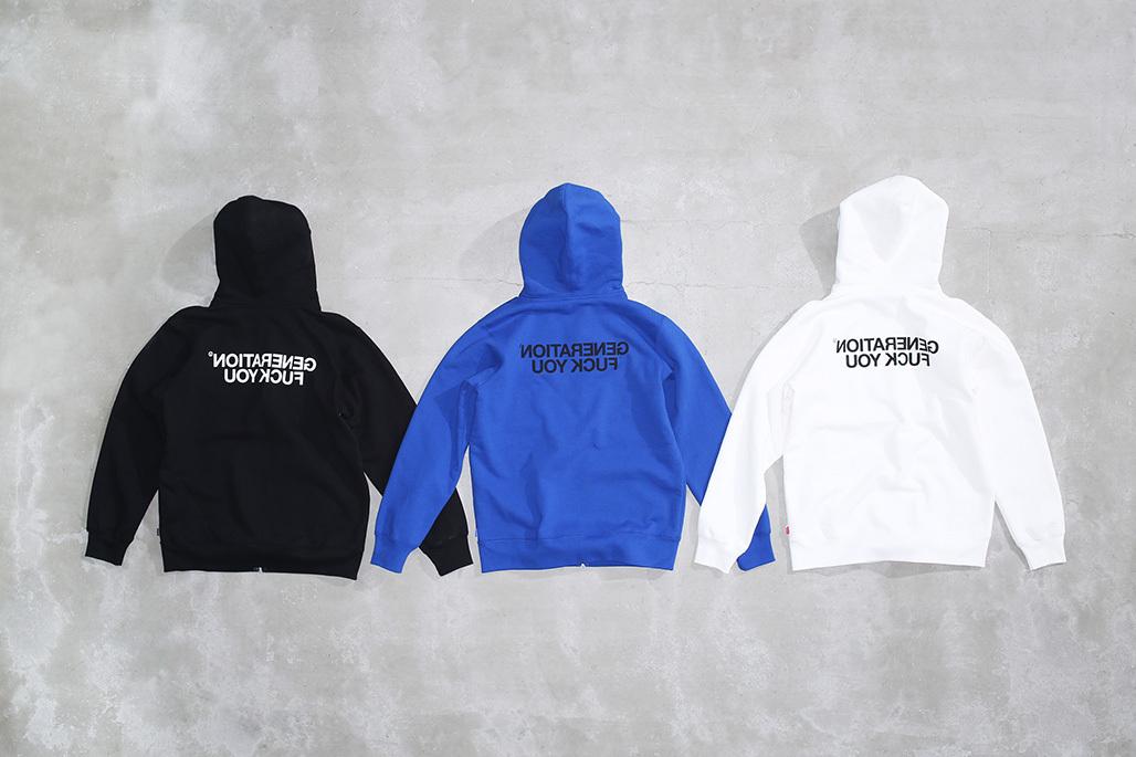 supreme undercover fw16 24 - Supreme x UNDERCOVER (Coleção cápsula 2016)