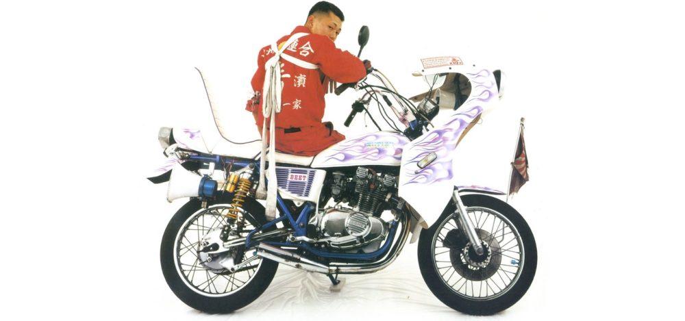 10 Deep e Masayuki Yoshinaga lançam cápsula inspirada em gangue de motoqueiros