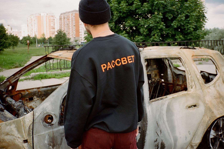 gosha rubchinskiy paccbet segunda colecao 01 - Companhia de skate de Gosha Rubchinskiy lança segunda coleção