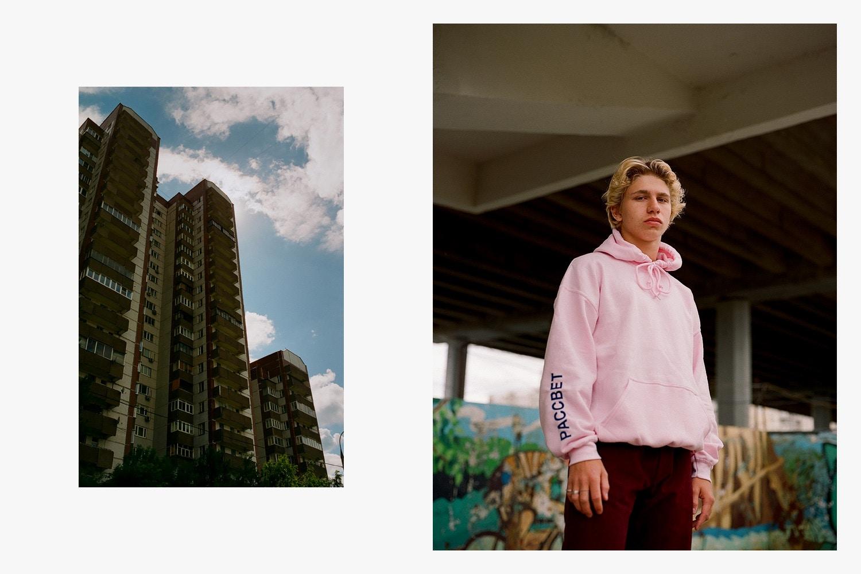 gosha rubchinskiy paccbet segunda colecao 02 - Companhia de skate de Gosha Rubchinskiy lança segunda coleção