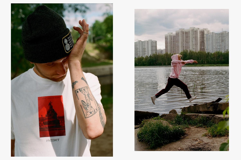 gosha rubchinskiy paccbet segunda colecao 05 - Companhia de skate de Gosha Rubchinskiy lança segunda coleção