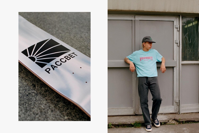 gosha rubchinskiy paccbet segunda colecao 09 - Companhia de skate de Gosha Rubchinskiy lança segunda coleção