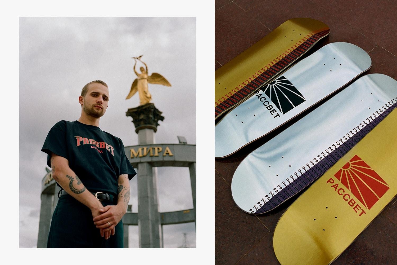 gosha rubchinskiy paccbet segunda colecao 12 - Companhia de skate de Gosha Rubchinskiy lança segunda coleção