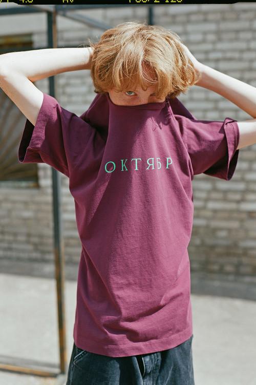 pacbet gosha rubchinskiy colecao 4 13 - PACCBET apresenta coleção de inverno e skateshop