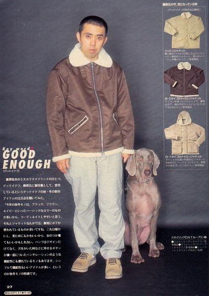 hiroshi fujiwara goodenough - Vamos parar de falar de hype?