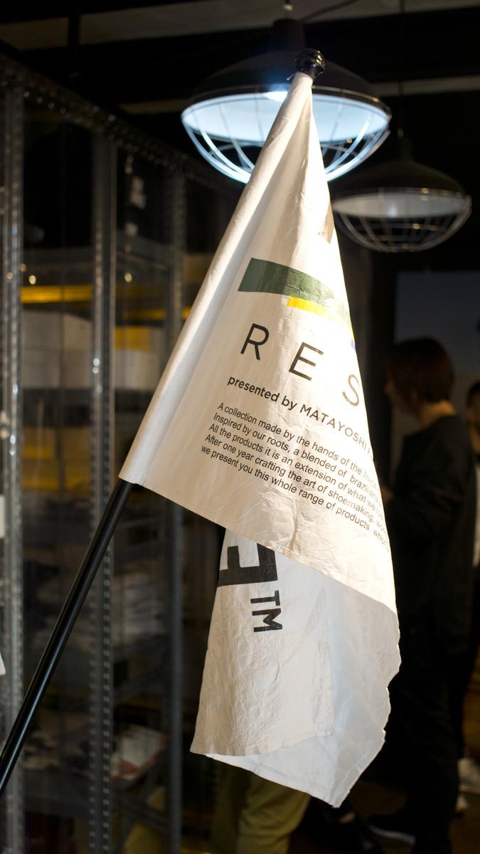pace company lancamento colecao ressonance cartel 011 03 - Confira como foi o lançamento da primeira coleção da PACE Company