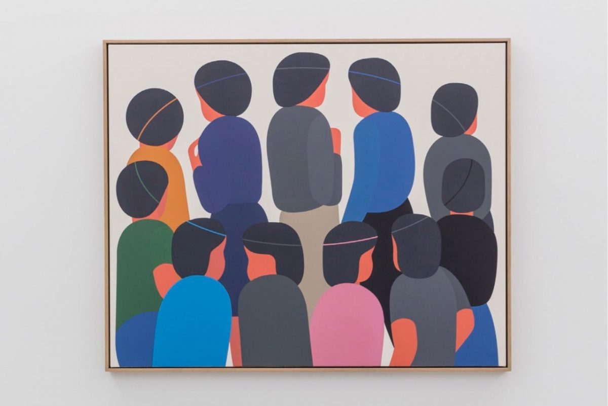 "geoff mcfetridge coming back is half the trip exibicao 1 - Geoff McFetridge lança exibição solo ""Coming Back Is Half The Trip"""