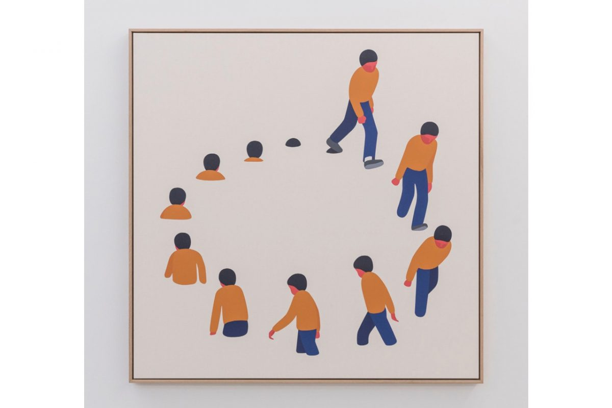 "geoff mcfetridge coming back is half the trip exibicao 3 - Geoff McFetridge lança exibição solo ""Coming Back Is Half The Trip"""