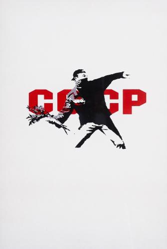 phillips banksy the authentic rebel 06 - Obras icônicas de Banksy serão exibidas pela primeira vez em Taiwan